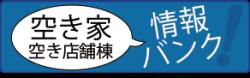 icon_akiyabank